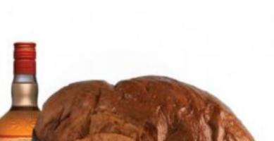 Pasticceria Gabbiano | Colomba Cuba | 1kg